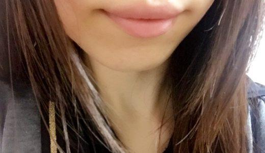 上唇が厚い!薄くする方法は?治すにはトレーングが必要?