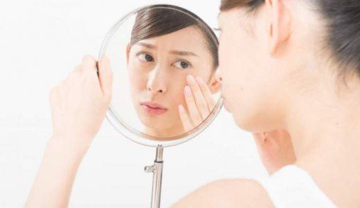 黒目が小さい「三白眼」の原因は病気?治し方は?メイクでかわいく見せる方法も紹介!