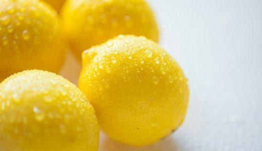 キレートレモンの効果!肌、ニキビに効き目はあるの?