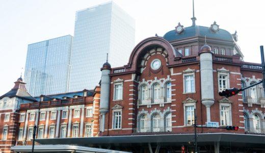 上京して一人暮らしで寂しい!寂しさを解消する5つの方法!