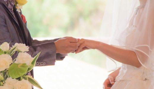 同級生で結婚はどうなの?4つのメリットと2つのデメリットを紹介!