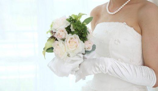 同級生の結婚式に行きたくない際の断り方!欠席する理由はどうする?